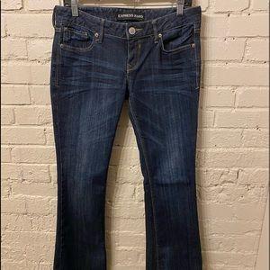 Express Boot Cut Darkwash Jeans, size 2S